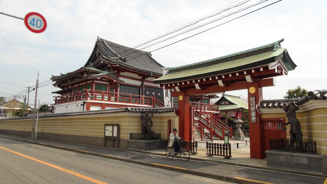 妙国寺について | 大阪府堺市の...